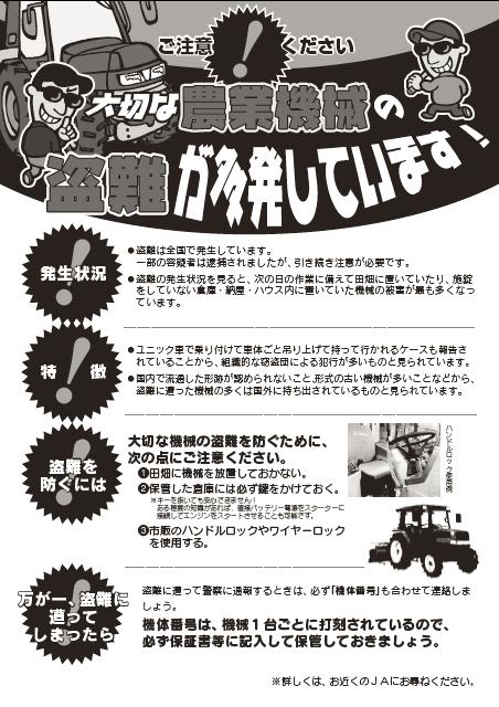 農機大展示会(2)