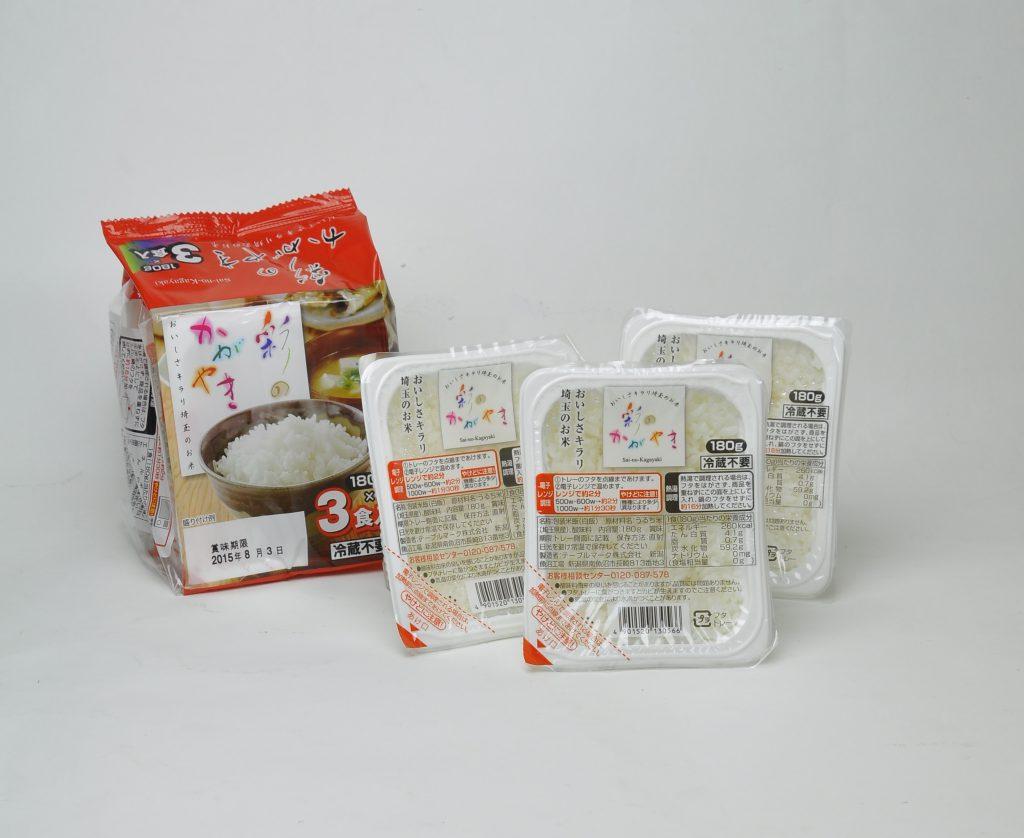 ⑤C賞:埼玉県産「彩のかがやき」パックご飯