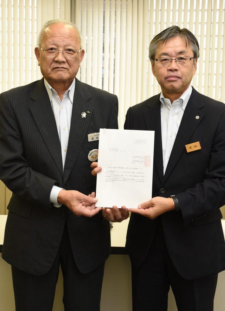 20180914県へ農林施策・予算要望DSC_3316
