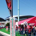 多くのご参加、ありがとうございました。~新米キャンペーンイベント  11月3日(土)埼玉スタジアム2002~